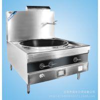供应节能灶 水套式双循环灶 带热水装置系统 北京益友商用厨具