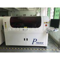 GKG-Pmax全自动锡膏印刷机 LED全自动锡膏印刷机