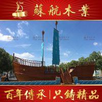苏航牌厂家定制大型仿古海盗船/景观装饰道具帆船/户外游乐设备