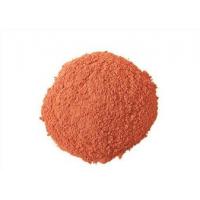 微电子专用纳米铜粉,催化剂专用纳米铜粉,导电涂层专用纳米铜粉,导电浆料专用纳米铜粉,电子。化工油漆专