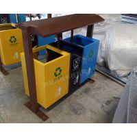 户外公共环卫设施 居民小区里放置的果皮箱 垃圾桶 多分类垃圾回收箱