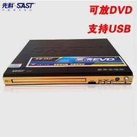 品牌先科店铺促销大气黑金DVD播放机 影碟机定制高清迷你vcd