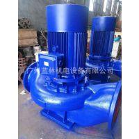 IRG40-160A热水管道泵 广州蓝林不锈钢管道泵厂 立式高温管道泵