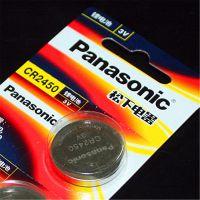 松下CR2450锂离子3V 电池 Panasonic电池 宝马钥匙电池 2450电池