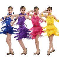 儿童拉丁舞服装夏 少儿流苏拉丁服舞蹈演出服女 儿童拉丁舞裙女童