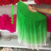 正品绿色渐变真丝舞蹈扇子跳舞扇双面扇渐变色加长扇渐变扇可定做