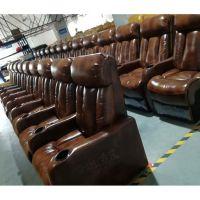 热销豪华电影院沙发?头等舱功能皮制座椅 家庭影院VIP沙发座椅工厂