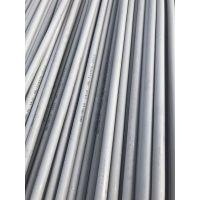 好品质 310S不锈钢管 铬的含量24--26 价格实惠