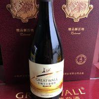 长城干红葡萄酒 精品解百纳 版盒装 带手提袋 送礼 好产品
