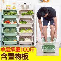 厨具储物架家用桌面小百货厨房置物架收纳架省空间多功能蔬菜架拐