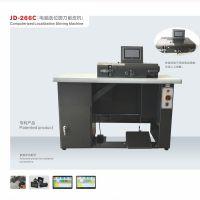 炬达JD-266C电脑选位圆刀削皮机 小铲皮机 电脑削边机