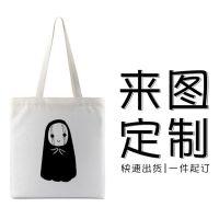千与千寻无脸男帆布袋动漫周边ins女单肩包手提袋折叠学生购物袋