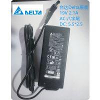 Delta台达适配器ADP-40KD 19v2.1a原装正品 指定代理商