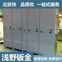 中山机柜钣金加工定制,不锈钢机柜