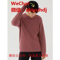 提供上海GXG原单针织毛衣工厂直销一手货源质优价廉