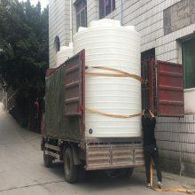 10立方保温储罐 10吨聚乙烯水箱 10立方化工储罐维修
