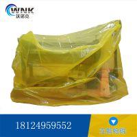 供应VCI气相防锈袋复合防锈塑料袋 机械设备包装多金属通用