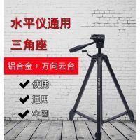 度维激光水平仪贴墙仪三角架专业相机专用三脚架