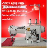 销售八件套厂家 五件套缝纫机 曲折人字车 气模商标 RN-2284D 奥玲直驱
