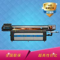 邯郸3D打印机 艺术玻璃沙发背景墙万能喷绘机 玻璃UV平板印刷机
