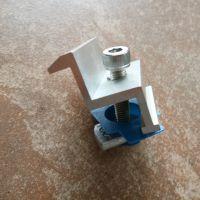供应光伏铝合金压块支架中压块固定块侧压边压码厂家专家直销