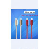 2米苹果PD快充数据线,支持苹果MAC BOOK电脑充电设备