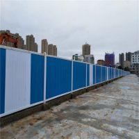 施工临时防护网 彩钢板围挡 基坑临边护栏