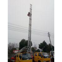 厂家直销28米38米45米云梯高空作业车 多功能抢险救援车