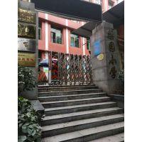 重庆伸缩门安装,维修,批发,023-67002207