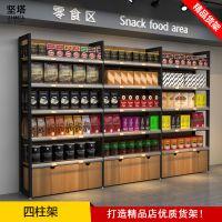 超市精品展柜钢木货架铁木结合拆装货柜母婴进口商品陈列柜促销