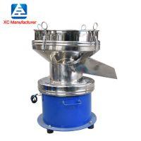 厂家供应可定制熟豆浆过滤机 XC450型果汁饮料过滤筛