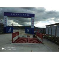 渭南工程洗车机 建筑工地洗车台 7.5米长