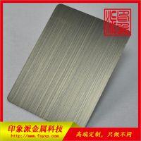 镀铜拉丝不锈钢板图片/青古铜不锈钢板价格