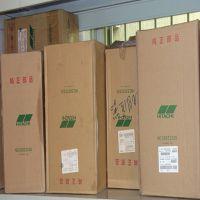 日立进气滤清器|宝安区空压机配件