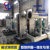 高效换热机组 螺纹采暖热水机组 集中供暖热交换站
