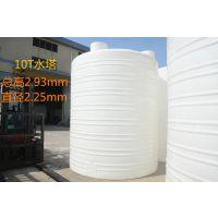雄亚塑胶,塑料水箱 塑料水塔 方箱 圆桶 运输桶 PE塑料化工耐酸碱储罐1-40吨供应