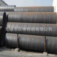长期供应咸宁 Q345螺旋钢管 厚壁无缝钢管系列 无缝管规格齐全