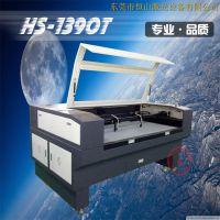 东莞箱包皮革激光裁剪机|软包料裁片激光机布料下料激光切割机