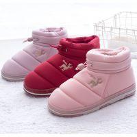 新款棉拖鞋 冬季羽绒棉鞋保暖居家月子鞋松紧扣防水棉拖厚底