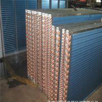 采暖风管铜管表冷器厂家价格
