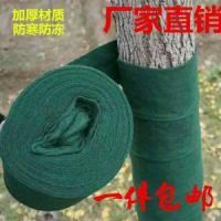 绿化保湿缠树带***新价格