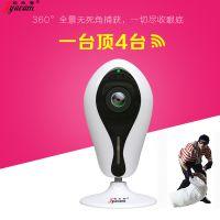 君永安VR全景卡片机720p高清网络监控无线WiFi小水滴家用摄像头
