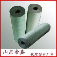 厂家销售sbc-120防水卷材 量大从优