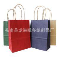 厂家专业生产 竖款牛皮纸袋 手提纸袋 彩色环保牛皮手提袋