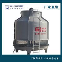 江苏玻璃钢冷却塔厂家 逆流式冷水塔配件维修 200T圆形凉水塔价格