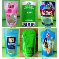 可定制厂家直销 零食食品干果自立自封食品袋 塑料食品袋