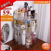 化妆品收纳盒透明亚克力旋转置物架桌面护肤品梳妆台储物口红整理