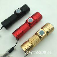 厂家直销新款led迷你强光手电筒USB充电铝合金小手电T6变焦远射