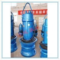 大流量潜水轴流泵 排涝灌溉水池调水专用泵 潜水轴流泵型号及参数