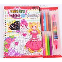 儿童女绘画工具套装公主化妆涂色上水彩画笔填色彩绘刮刮画涂鸦本